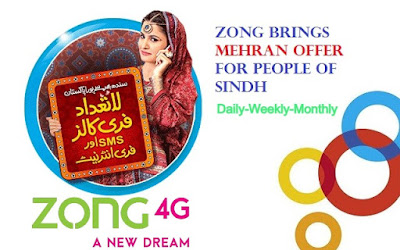 Zong Mehran Packages Daily,Weekly and Monthly
