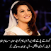 Reham Khan Offer To Nawaz Sharif, Latest News Pakistan