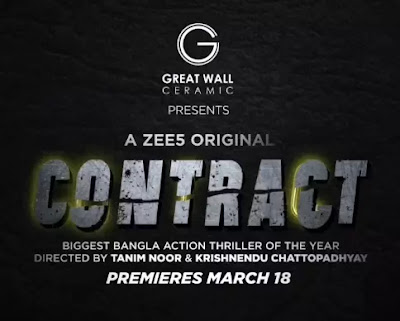 The web series Contract Best Review and Spoiler Alert