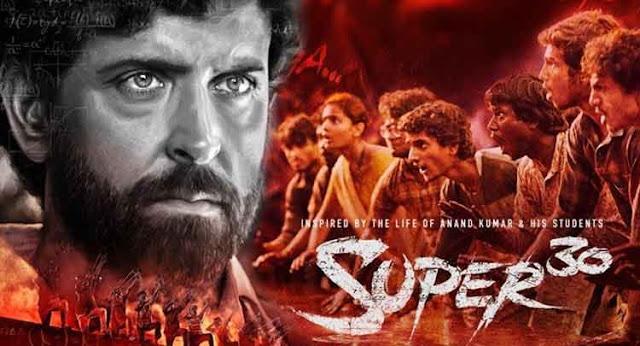 ऋतिक रोशन की फिल्म 'सुपर 30' ने तीसरे दिन किया जबरदस्त कमाई, हुआ इतने करोड़ की कमाई