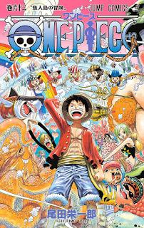 ワンピース コミックス 第62巻 表紙 | 尾田栄一郎(Oda Eiichiro) | ONE PIECE Volumes