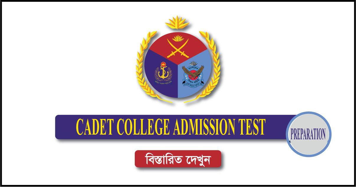 Cadet College Admission 2021 Preparation Part 2