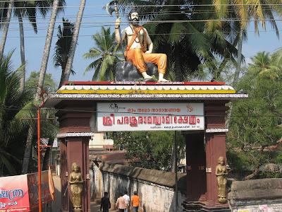 Thiruvallam Sree Parasurama Swamy Temple in Thiruvananthapuram Kerala