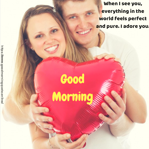share chat good morning love images,share chat love,love share chat