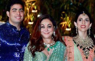 Akash Ambani, Tina Ambani And Shloka Mahara