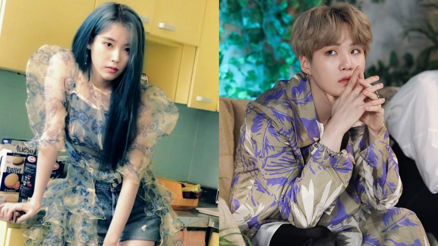 Look The New Teaser of IU and BTS' Suga Collaboration Song 'Eight'