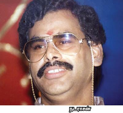 சசிகலா ஜாதகம் - 35 - நடராசன் ஆட்டம் ஆரம்பம்!