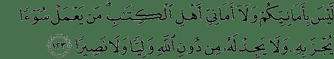 Surat An-Nisa Ayat 123