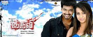 Kuruvi Tamil Full Movie | Vijay, Trisha, Suman, vivek | latest tamil movie | eascinemas