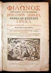 philo-o-alexandria Φίλων Αλεξανδρεύς Έκδοση έργων του Φίλωνα