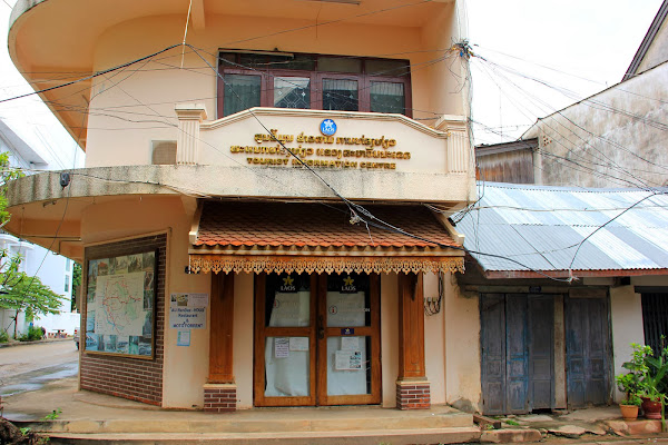 Oficina de turismo de Savannakhet