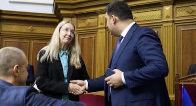 Верховна Рада прийняла закон про медичне забезпечення