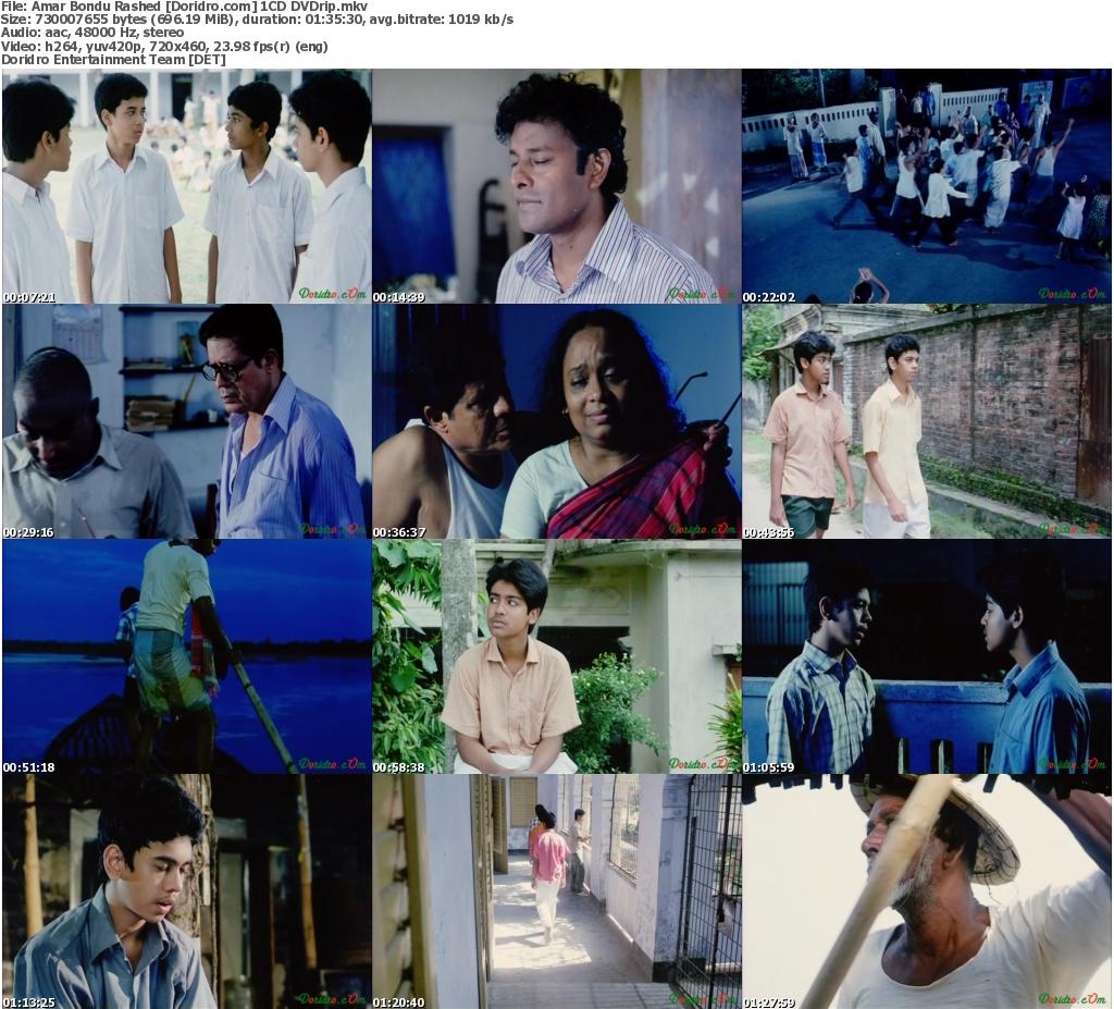 Bangla Natok: Amar Bondhu Rashed (2011) DvDRip