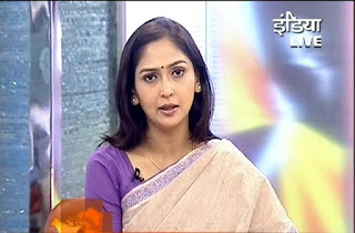 Beautiful Indian TV News Reporter Pic, lovely Indian TV News Reporter Pic, cute Indian TV News Reporter PIc