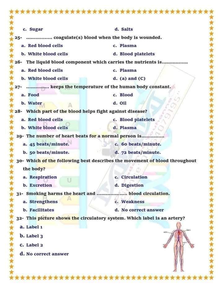 """مراجعة علوم لغات """"Science"""" للصف الخامس الترم الثاني أسئلة إختيار من متعدد بالإجابات  5"""