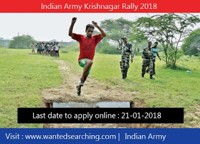 Indian Army Recruitment  - Indian Army Krishnagar Rally 2018  - Soldier Posts