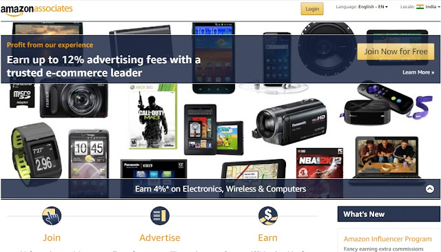 How To Earn From Amazon Affiliate In India | Amazon Affiliate Commission Rate | Amazon Affiliate Program India | Amazon Toll Free Numbers | Amazon Recharge Quiz Answer.