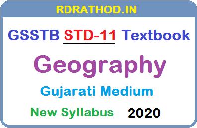 GSSTB Textbook STD 11 Geography Gujarati Medium PDF