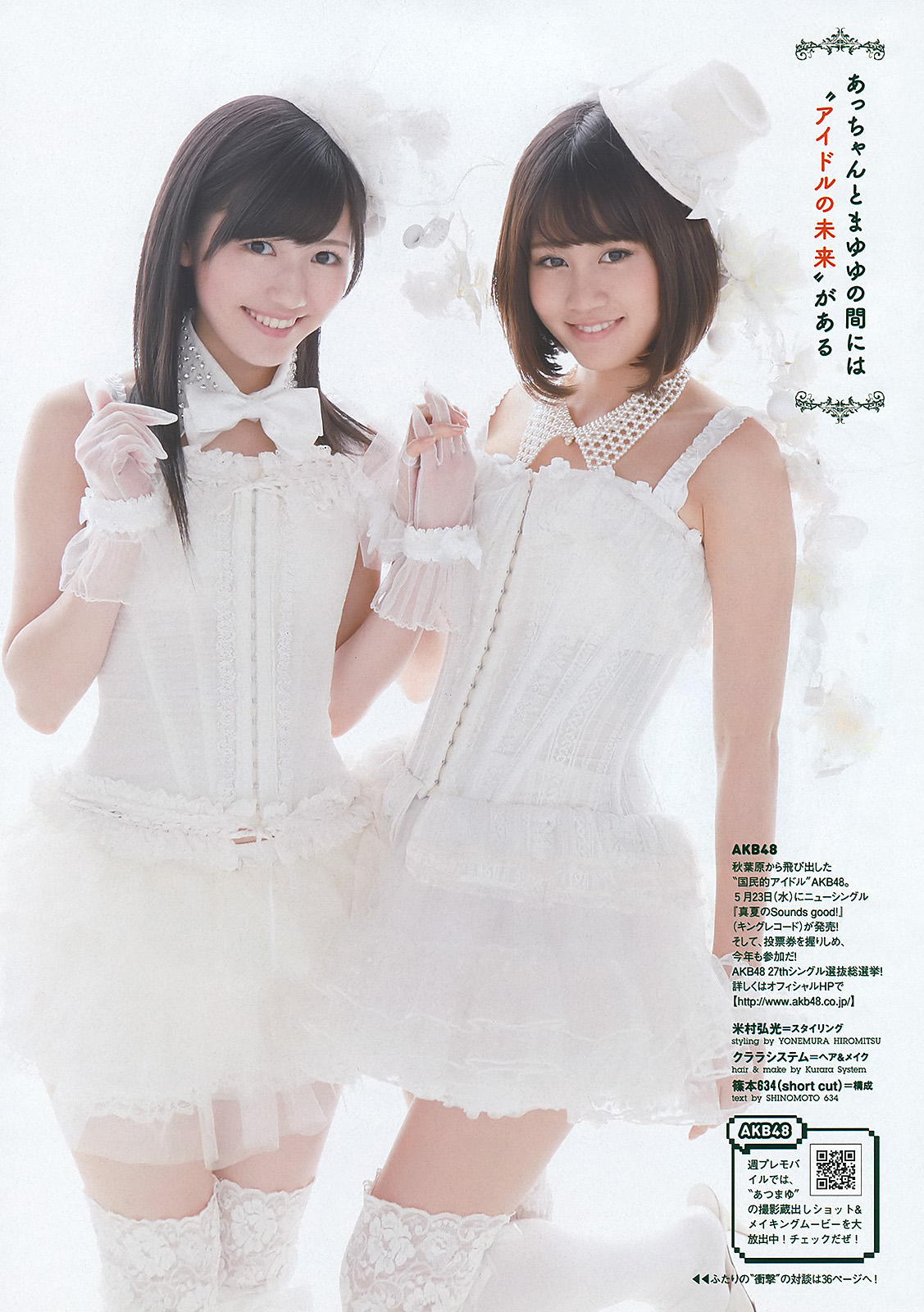 Watanabe Mayu 渡辺麻友, Maeda Atsuko 前田敦子AKB48,  Gravure Weekly Playboy Magazine May 2012