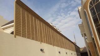 سواتر فلل وجدران بمدينة جدة