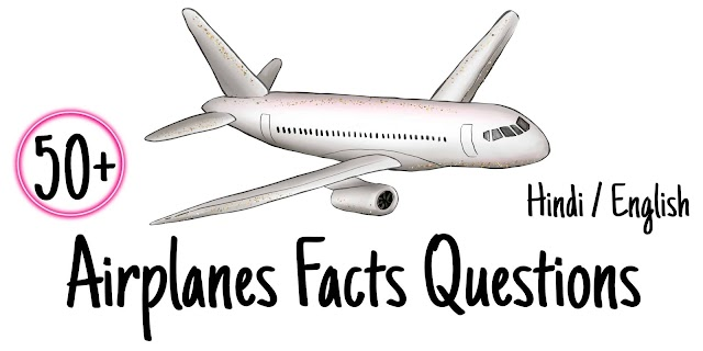 50+ Airplanes facts questions | Airplanes facts question in hindi | Airplane facts