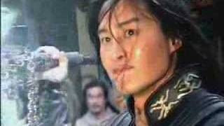Thái Vương Tứ Thần Kì