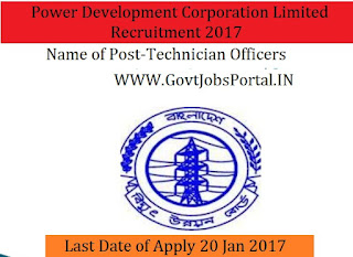 Power Development Corporation Recruitment 2017 For Technician Officer Post