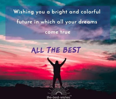 All the best quotes for future