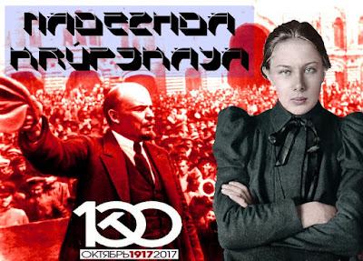 Nadezhda Krúpskaya, una líder casi desconocida de la Revolución rusa.