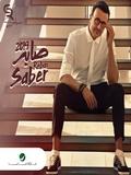 Saber Rebai-Saber 2019