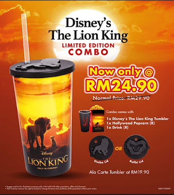 lion king limited edition tumbler