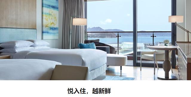 Marriott萬豪現在預訂入住大中華區酒店最低享七五折優惠,還可加一元得早餐(12/31前有效)