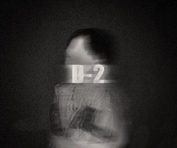 Moonlight (저 달) Lyrics - Agust D