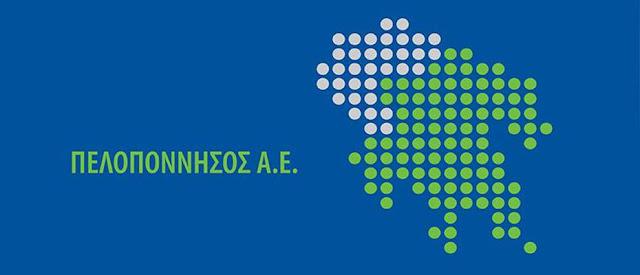 """Νίκας: Εκκαθάριση εν λειτουργία και κλείσιμο της """"Πελοπόννησος Α.Ε."""""""