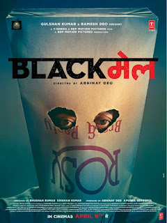 Blackmail First Look Poster 1