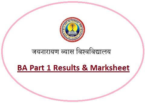 Jai Narain Vyas University BA 1st Year Result 2020