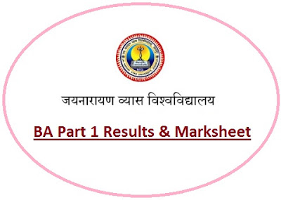 Jai Narain Vyas University BA 1st Year Result 2021