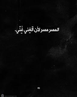 صور سوداء