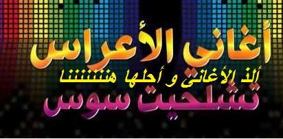 imghran mp3 2013