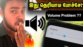 how to increase volume in android phone,how to fix volume on android phone,how do i turn up the volume on my android phone,android volume suddenly low,how do i increase the volume on my phone,phone speaker volume suddenly low,increase volume android code