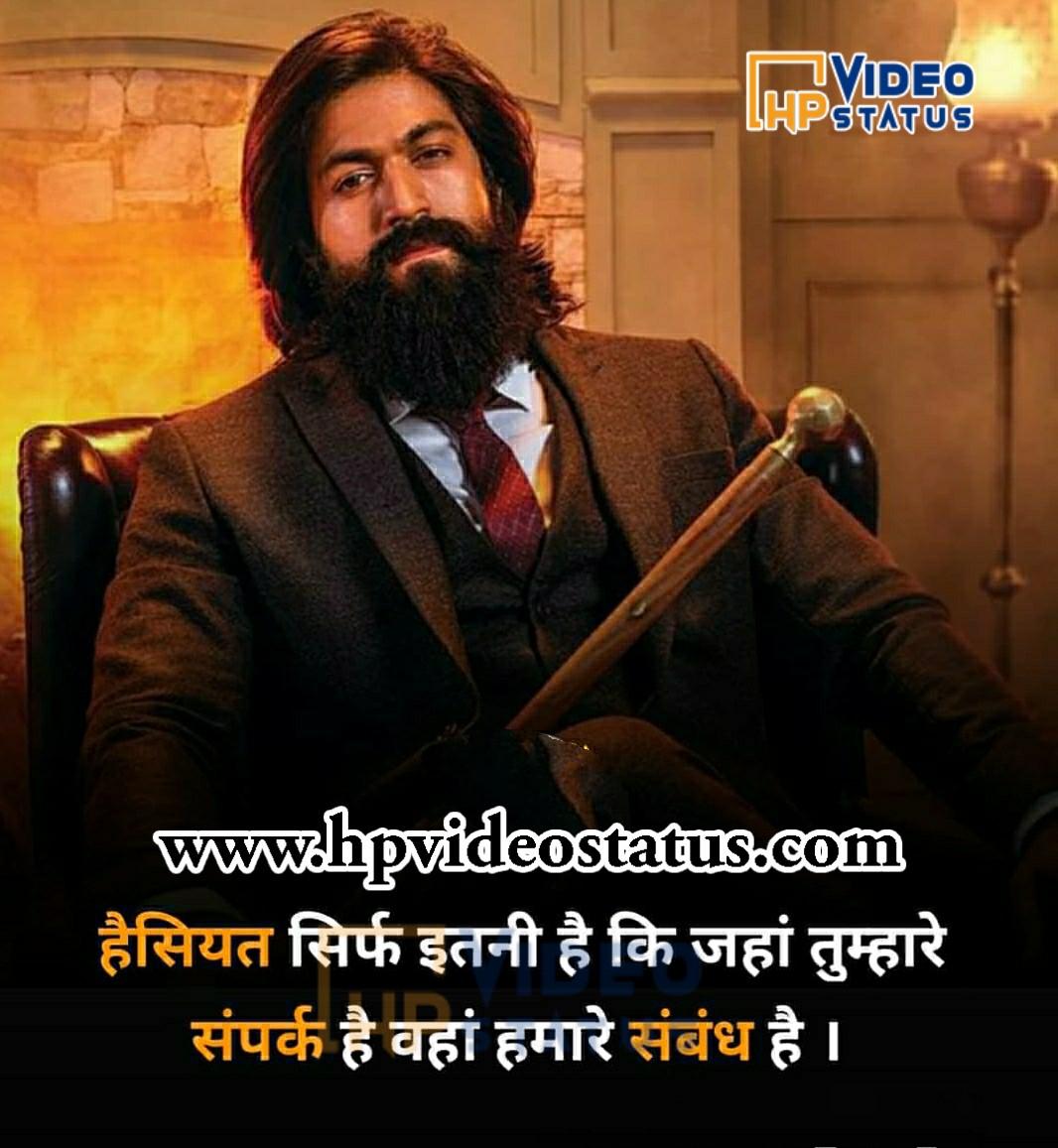 Attitude in whatsapp hindi status WhatsApp Attitude