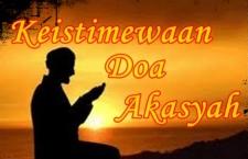 https://abusigli.blogspot.com/2017/10/fadhilat-dan-khasiat-doa-akasyah.html