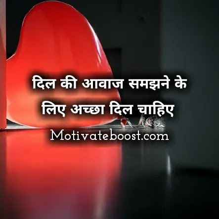 Best 51+ One Lines Motivational Thoughts In Hindi For Life | One Liner Quotes in Hindi