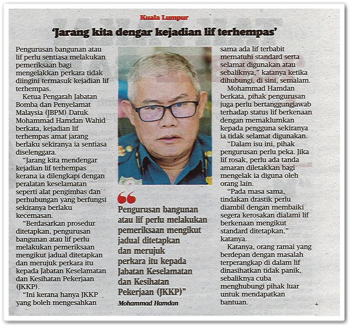 Jarang kita dengar kejadian lif terhempas - Keratan akhbar Harian Metro 3 Ogos 2019