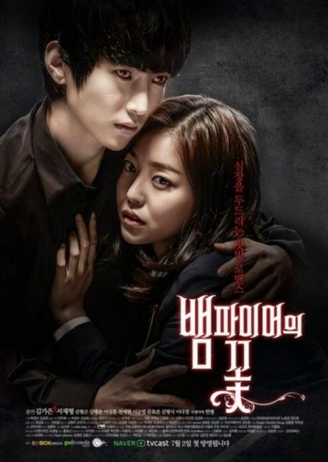 K-drama ~뱀파이어의 꽃 / Vampire's Flower~