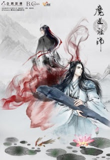 جميع حلقات انمي Mo Dao Zu Shi S2 مترجم