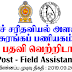 Vacancy In Geological  Survey & Mines Bureau - Post Of - Field Assistant
