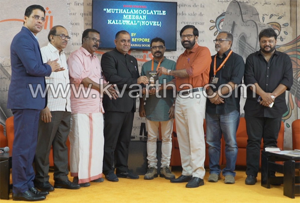 Muthala Moolayile Meesan Kallukkul released, Sharjah, News, Writer, Media, Released, Gulf, World
