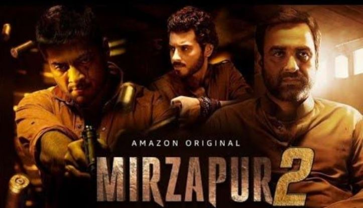 mirzapur-season-2-trailer-to-be-released-on-october-6