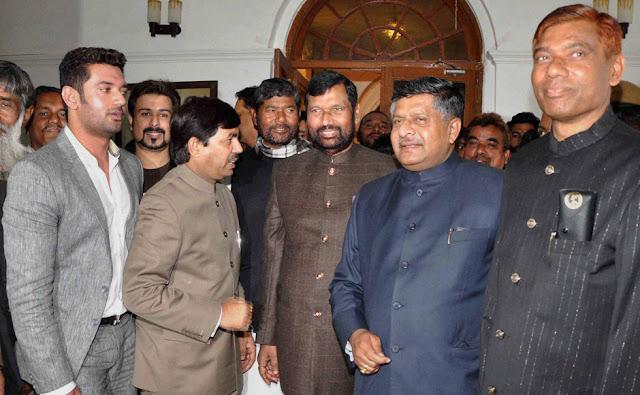Hajipur Election Results 2019 Live Upstate's-Pashu Pati Kumar Paras of LJP Wins
